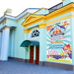 заря_фестиваль